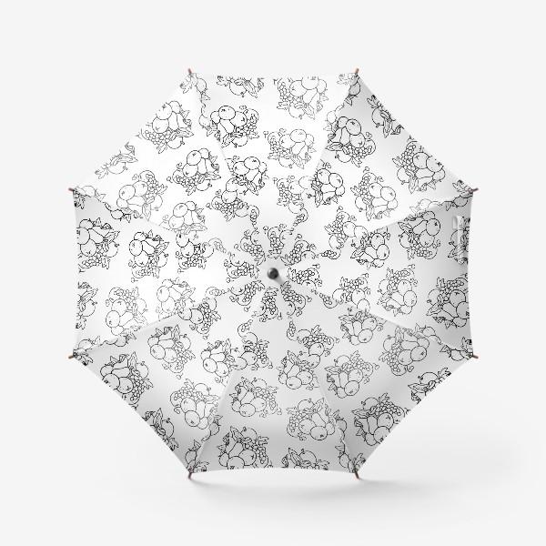 Зонт «Бесшовный паттерн. Гора фруктов ч/б»