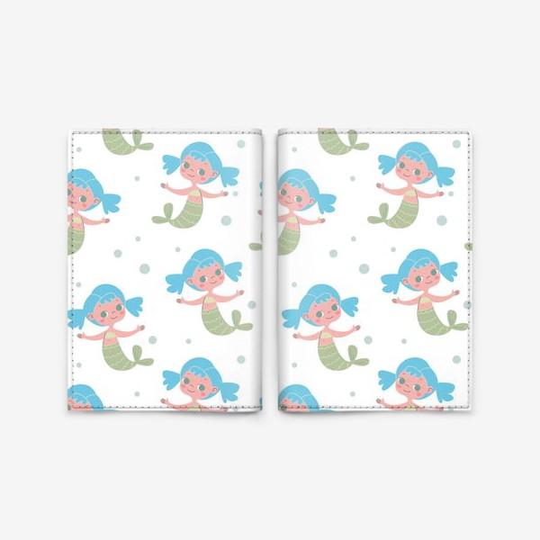 Обложка для паспорта «Бесшовный паттерн с милыми русалочками»