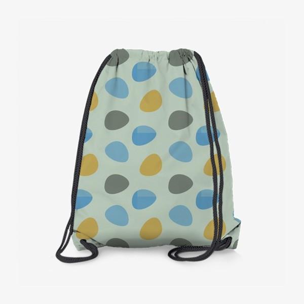 Рюкзак «Бесшовный паттерн с разноцветными пятнами»