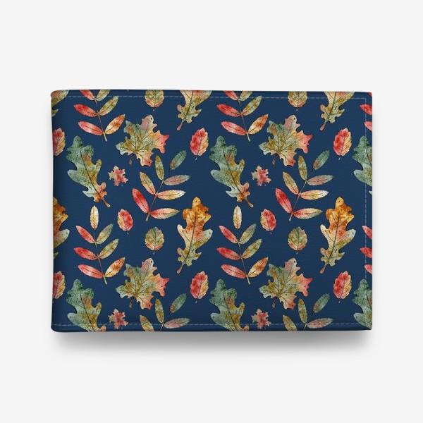 Кошелек «Паттерн. Осенние листья на синем»