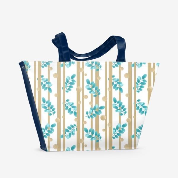 Пляжная сумка «Бесшовный паттерн. Веточки акации и золотые полосы на белом»
