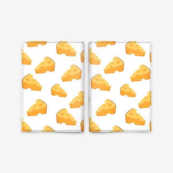 Обложка для паспорта «Сырный паттерн с сыром)»