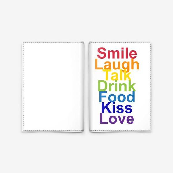 Обложка для паспорта «Яркая надпись Улыбайся, Смейся, Говори, Пей, Ешь, Целуй, Люби»