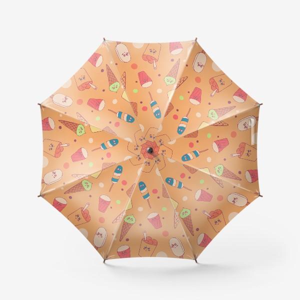 Зонт «Мороженки»