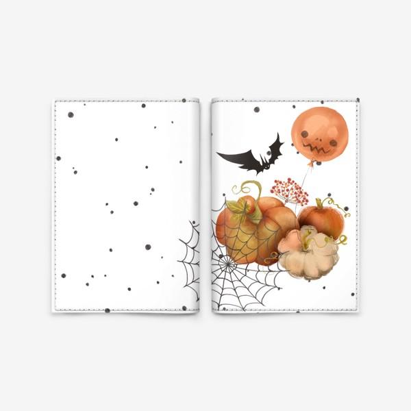 Обложка для паспорта «Хэллоуин, тыква»