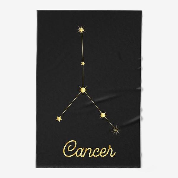 Полотенце «Созвездие Рак, золотые звезды на темном небе»