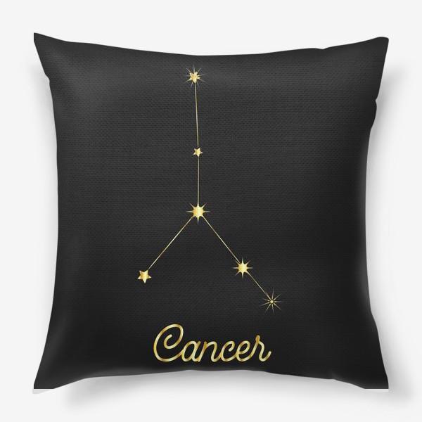 Подушка «Созвездие Рак, золотые звезды на темном небе»