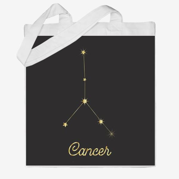 Сумка хб «Созвездие Рак, золотые звезды на темном небе»