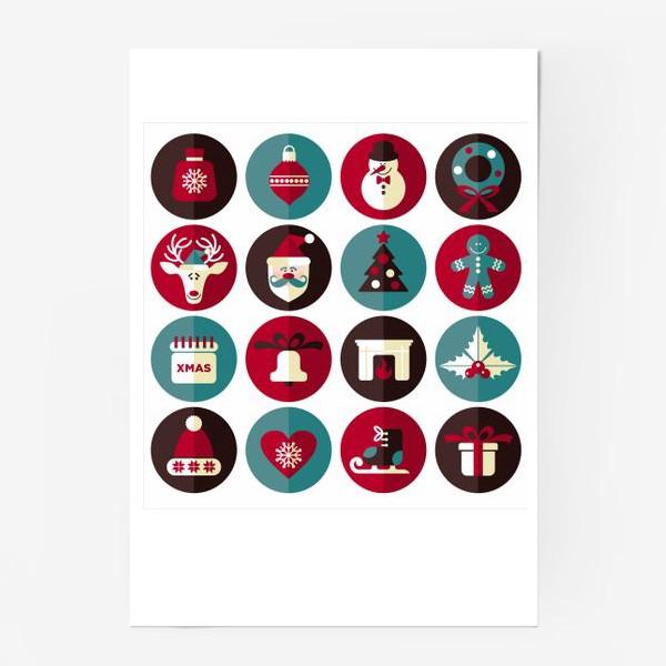 Постер «Новогодниe кружки!»