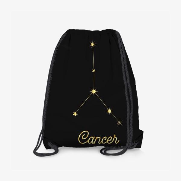 Рюкзак «Созвездие Рак, золотые звезды на темном небе»