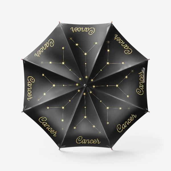 Зонт «Созвездие Рак, золотые звезды на темном небе»