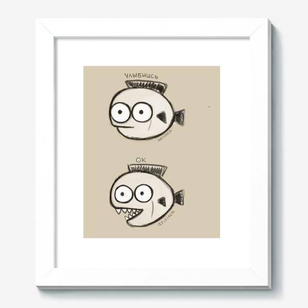 Картина «Рыба »