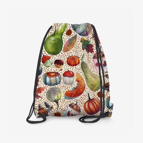 Рюкзак «Осенний паттерн. Акварель. Тыквы, листья, свечи, яблоки»