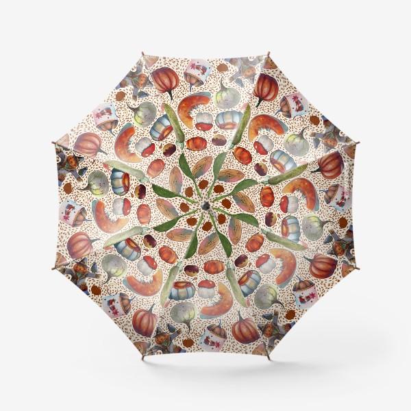 Зонт «Осенний паттерн. Акварель. Тыквы, листья, свечи, яблоки»