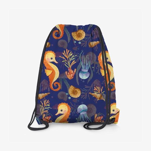 Рюкзак «Золотые морские коньки в синем море»