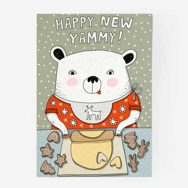 Постер «Happy new yammy!»