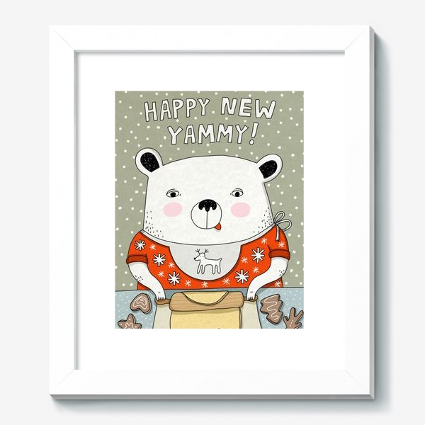 Картина «Happy new yammy!»