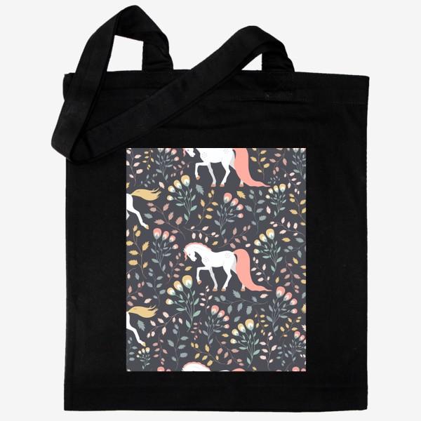 Сумка хб «Паттерн, красивые лошади на фоне цветов и растений»