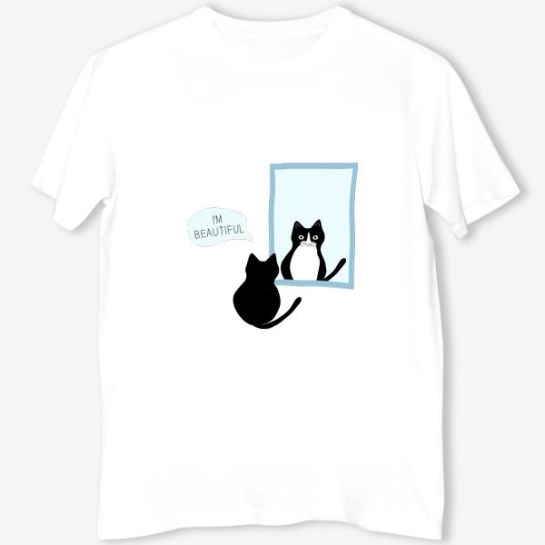 Футболка «Милый черно-белый кот и зеркало. Мысли кота: «Я прекрасен»»