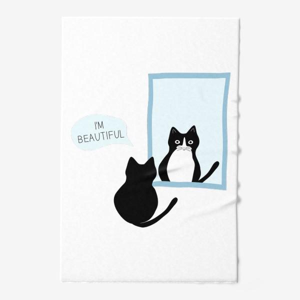 Полотенце «Милый черно-белый кот и зеркало. Мысли кота: «Я прекрасен»»