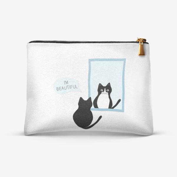 Косметичка «Милый черно-белый кот и зеркало. Мысли кота: «Я прекрасен»»