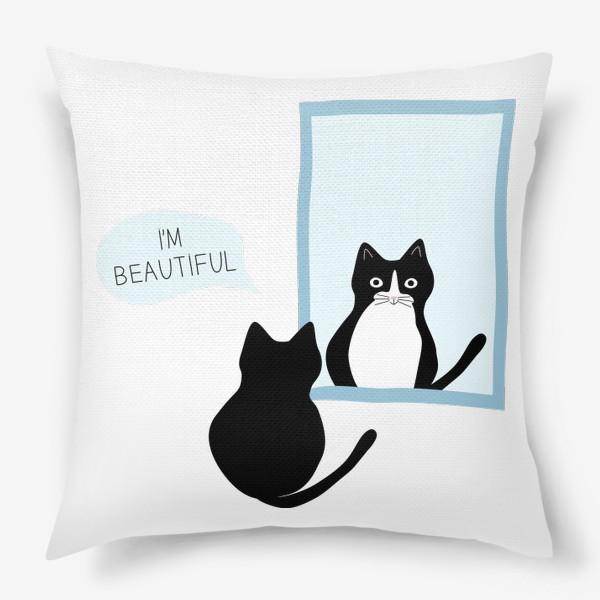 Подушка «Милый черно-белый кот и зеркало. Мысли кота: «Я прекрасен»»