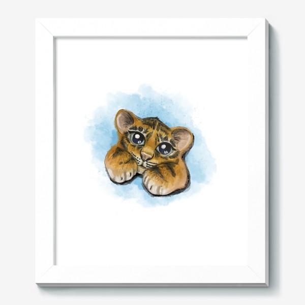 Картина «Милый тигрёнок на голубом акварельном фоне»