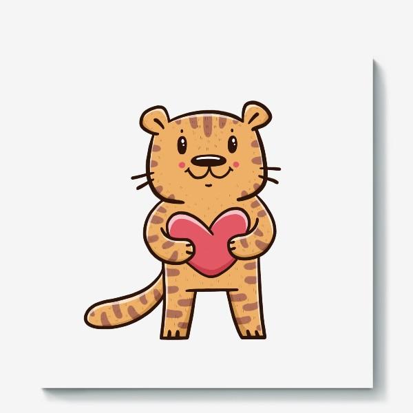 Холст «Милый тигрёнок с сердечком. Новый год 2022. Год тигра»