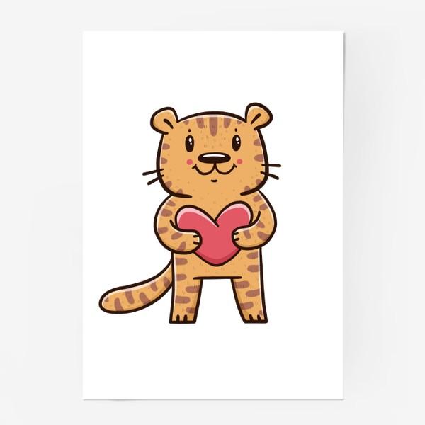 Постер «Милый тигрёнок с сердечком. Новый год 2022. Год тигра»