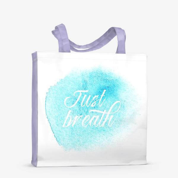 Сумка-шоппер «Just breath. Надпись на акварельном фоне.»