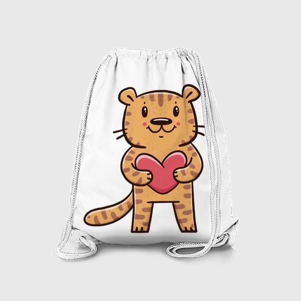Рюкзак «Милый тигрёнок с сердечком. Новый год 2022. Год тигра»