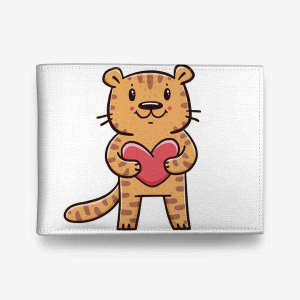 Кошелек «Милый тигрёнок с сердечком. Новый год 2022. Год тигра»