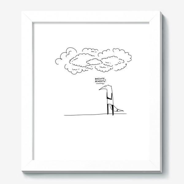 Картина «Внесите ясность! Лисица и пасмурная погода. Осень...»