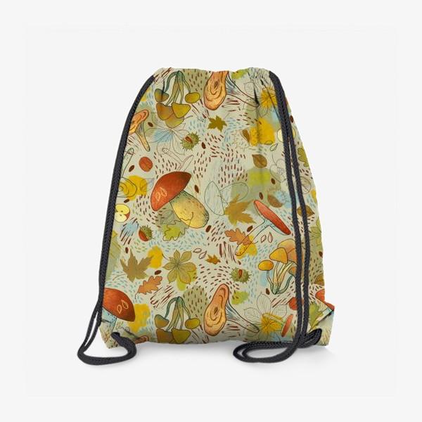 Рюкзак «Грибы. Лесной осенний паттерн.»