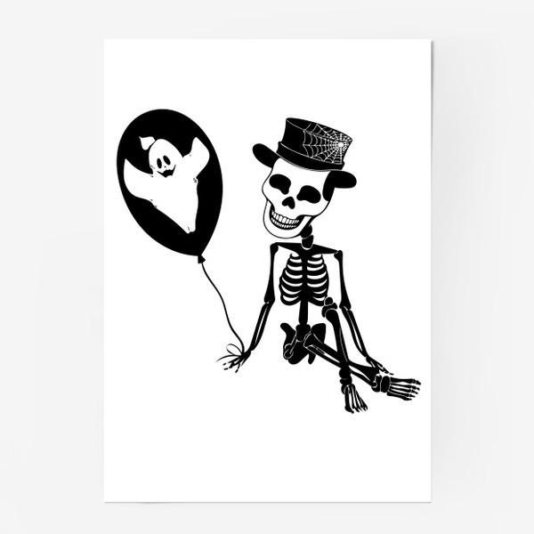 Постер «Подарок на Хэллоуин »