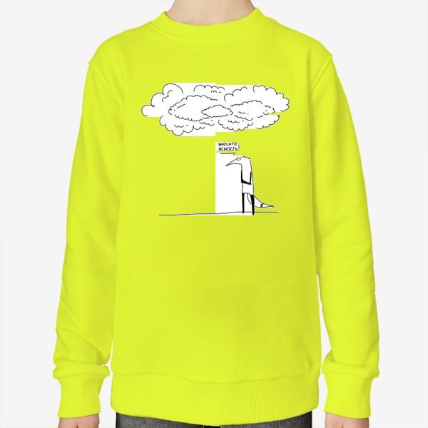Свитшот «Внесите ясность! Лисица и пасмурная погода. Осень...»