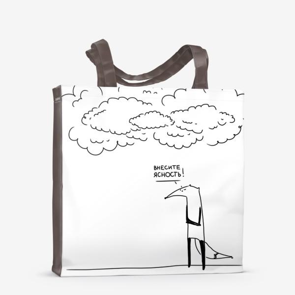 Сумка-шоппер «Внесите ясность! Лисица и пасмурная погода. Осень...»