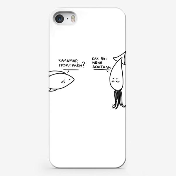 Чехол iPhone «Игра в кальмара. Кальмара достали мемы»