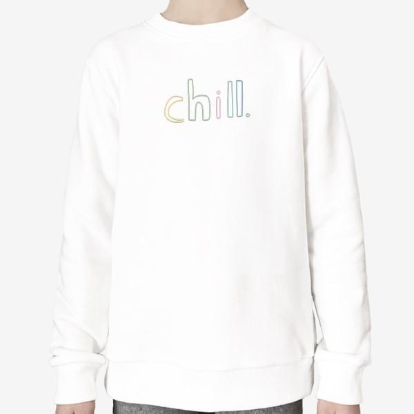 Свитшот «chill / расслабься»