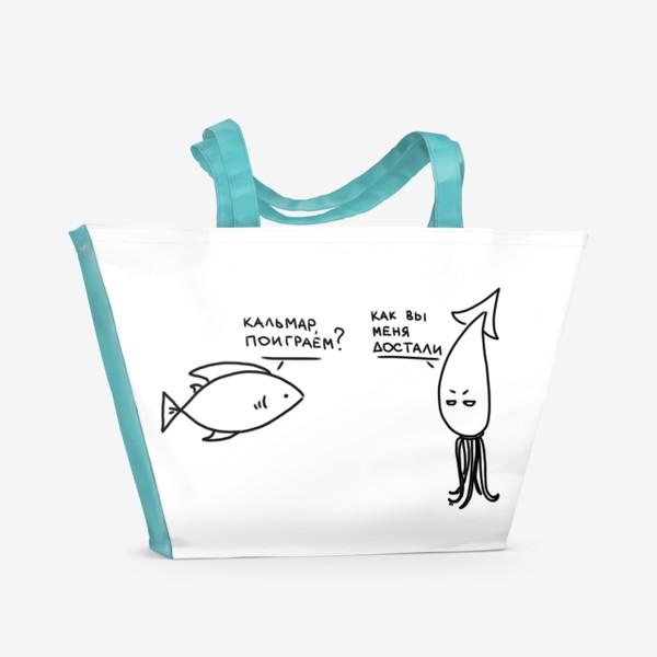 Пляжная сумка «Игра в кальмара. Кальмара достали мемы»