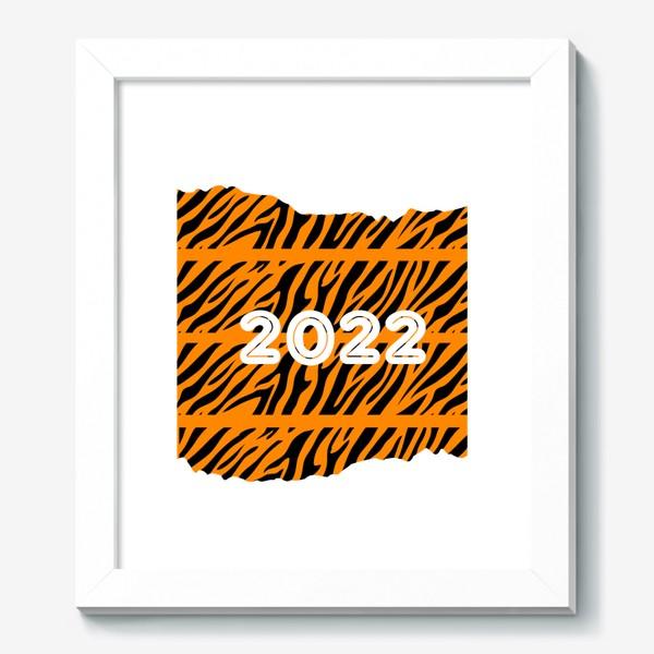 Картина «Год тигра 2022»