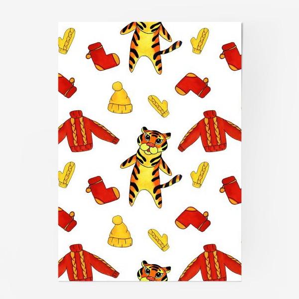Постер «Модный тигрёнок на белом фоне»