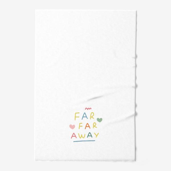 Полотенце «far far away / тридевятое царство / далеко далеко»