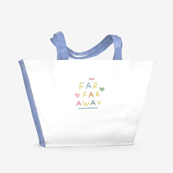 Пляжная сумка «far far away / тридевятое царство / далеко далеко»