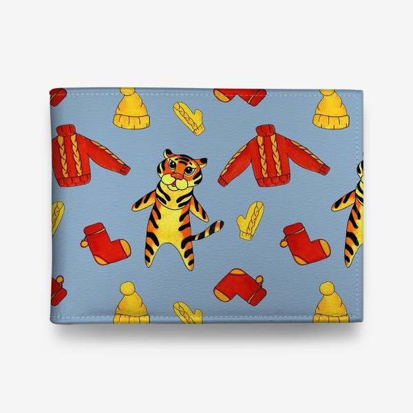 Кошелек «Модный тигрёнок на голубом фоне»
