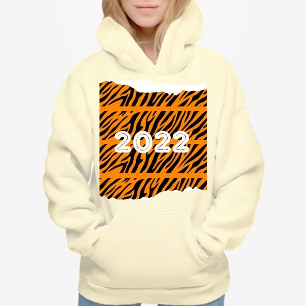 Худи «Год тигра 2022»
