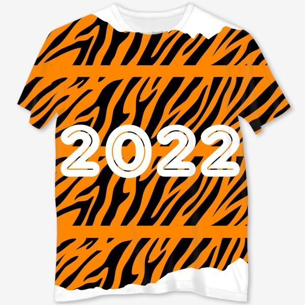 Футболка с полной запечаткой «Год тигра 2022»