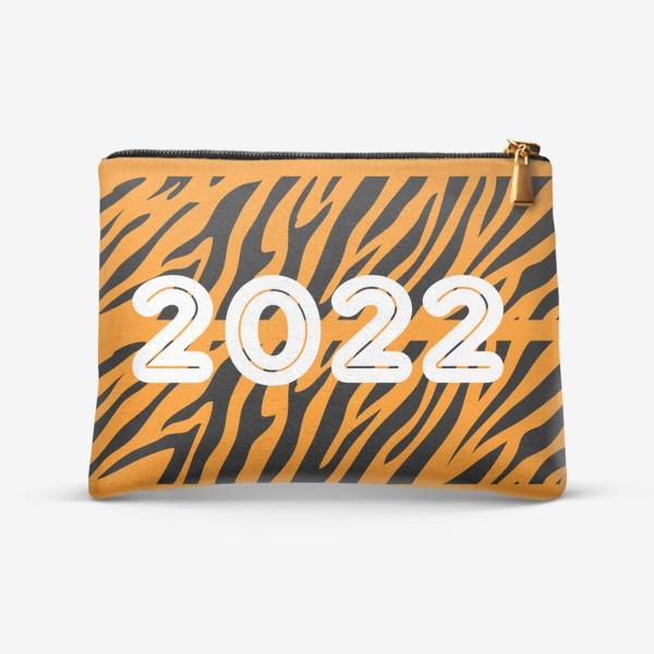 Косметичка «Год тигра 2022»