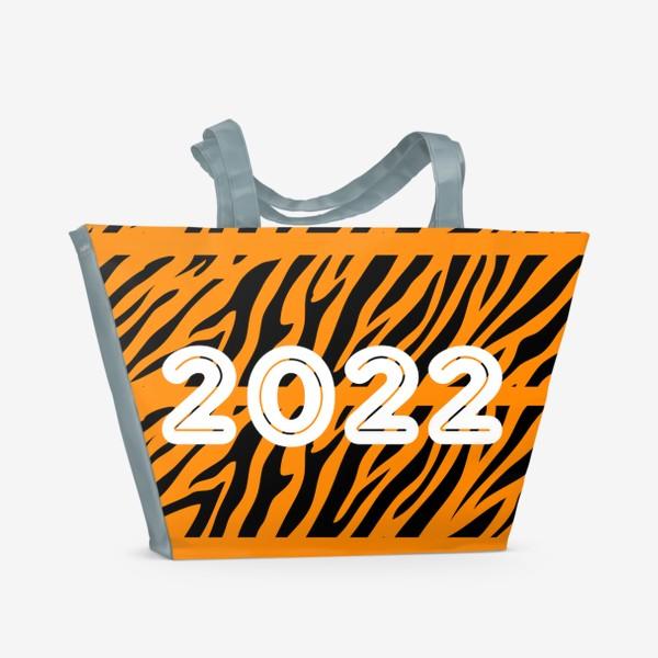 Пляжная сумка «Год тигра 2022»