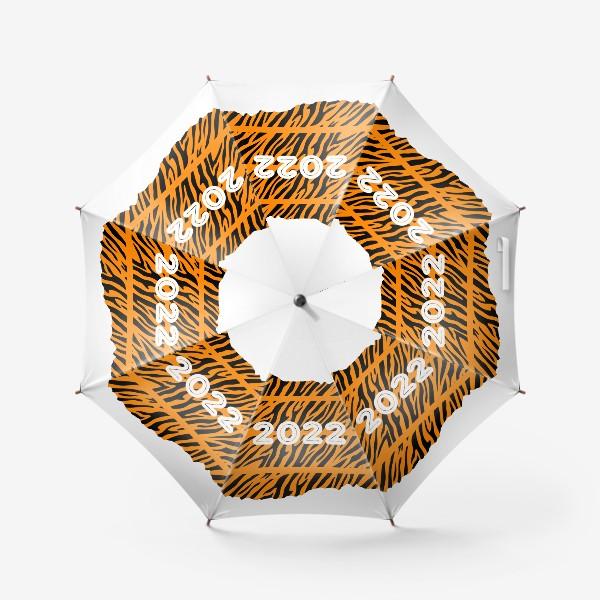 Зонт «Год тигра 2022»